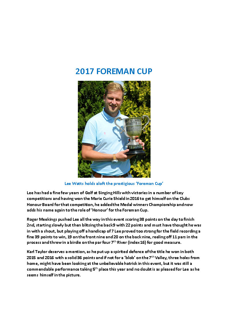 2017 FOREMAN CUP